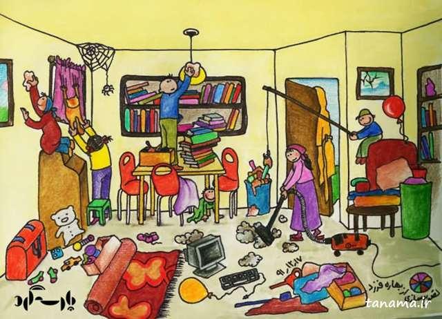 خانه تکانی