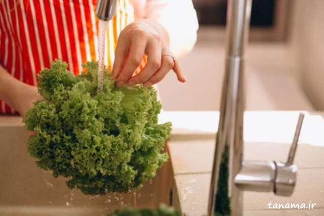 شستشوی سبزیجات