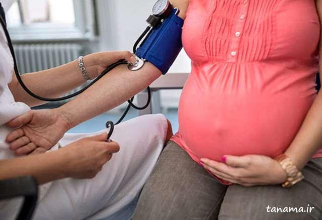 ورم بارداری