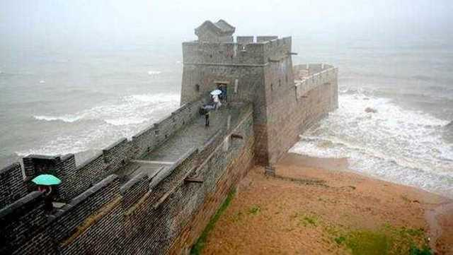 تمدن چین
