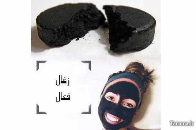 ماسک زغالی