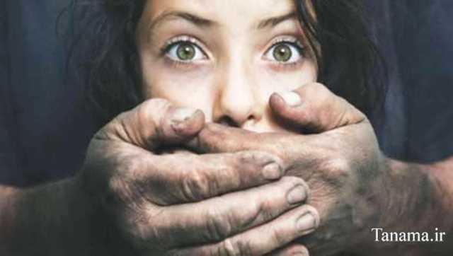 تجاوز به دختر بچه نوجوان