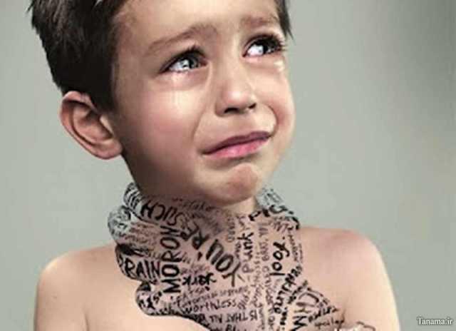 آزار و اذیت کودکان