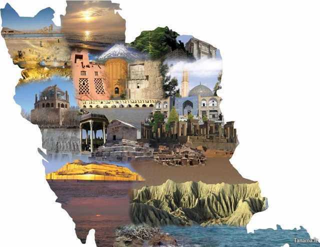 گرانترین شهر ایران