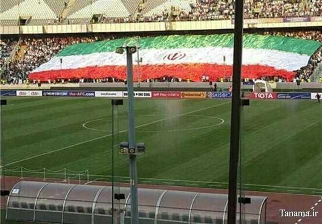 تماشای خانوادگی بازی ایران - اسپانیا