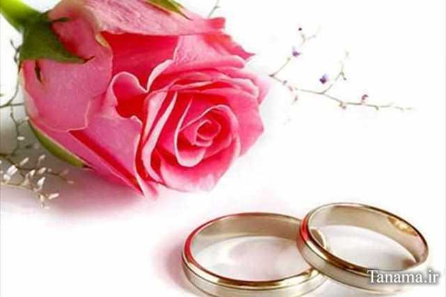پیرترین ازدواج جهان