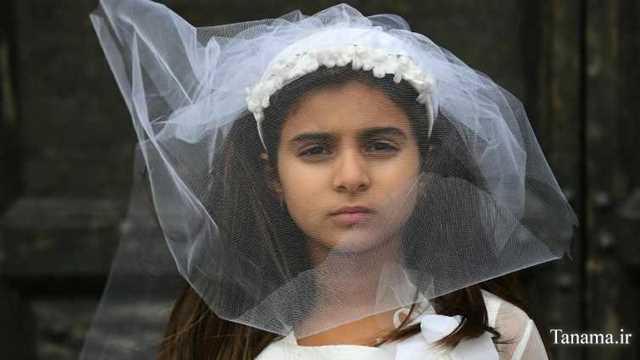 ازدواج زیر 15 سال