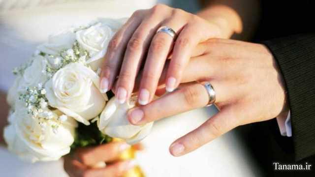 ازدواج دختر میلیاردر