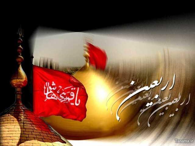 عکس جدید اربعین حسینی