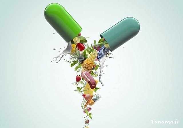 فقر ویتامین